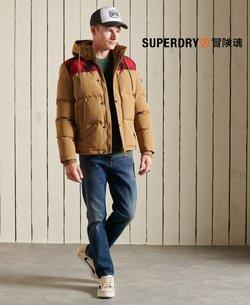 Ofertas de Superdry no folheto Superdry (  14 dias mais)