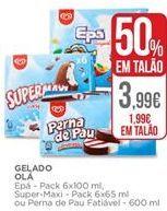 Oferta de Gelados Olá por 1,99€