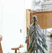 Oferta de BENT árvore de natal por 14,98€