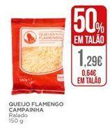 Oferta de Queijos campainha por 0,64€