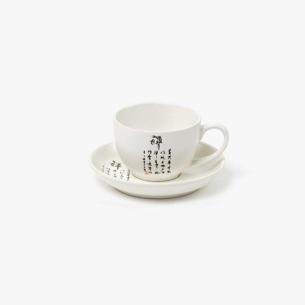 Oferta de Chávena de Café + Pires Caracteres Branco por 2,99€