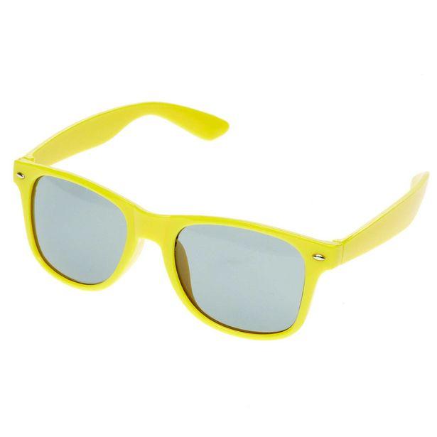 Oferta de Par de óculos quadrados por 2€